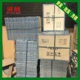 快装钢边箱订做夹板箱胶合包装箱免熏蒸木箱