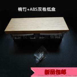 厕所不锈钢双卷纸架ABS+竹子纸盒