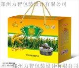 山西沁县黄小米礼品纸盒 小米纸盒设计
