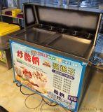 一台炒酸奶机价格多少炒酸奶机多少钱一台