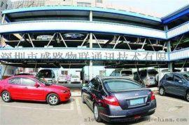 立体停车场系统通信方案