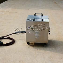 闯王4KW油烟机蒸汽清洗机, 家用油污清洁设备