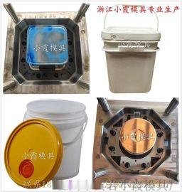 生产加工 17L塑料桶注塑模具