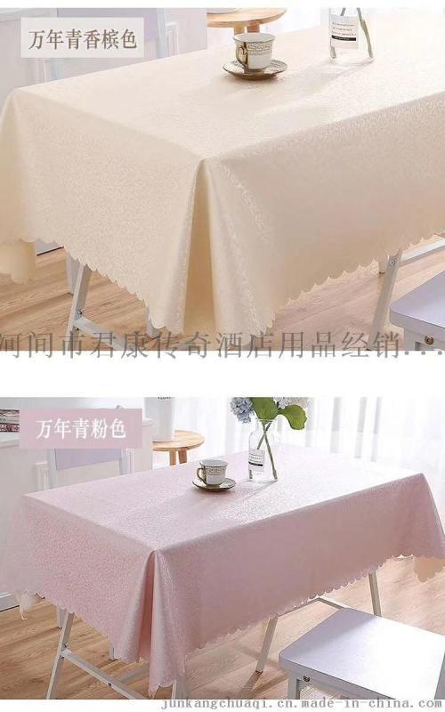 PU桌布布藝防水防燙防油免洗餐桌布茶几布帶花紋長方形檯布