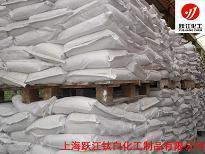 跃江牌助燃剂三氧化二锑98%