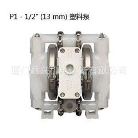 气动隔膜泵P1及配件