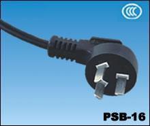 CCC认证国标3插电源线