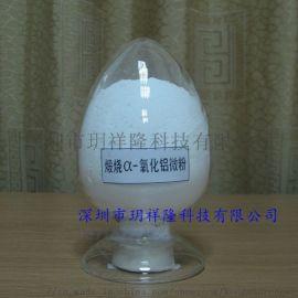 江苏氧化铝粉上海白刚玉微粉无锡氧化铝粉