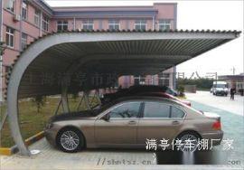 停车棚.、自行车棚、交通设施、停车场收费系统