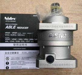 供应横走机械手减速机VRSF-5C-750-GV