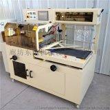 收縮膜包裝機 熱收縮爐 禮盒包裝機