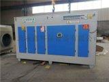 喷漆厂废弃处理设备 光氧催化净化器 永鑫环保供应