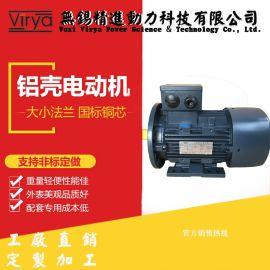 供应Y2A 160M2-2-15KW铝壳电机