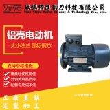 供應Y2A 160M2-2-15KW鋁殼電機
