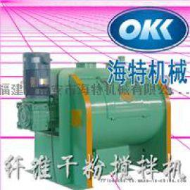 hss1000特种砂浆纤维干粉搅拌机
