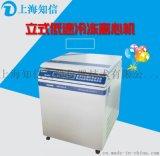 立式冷冻大容量 离心机 1000ML*6