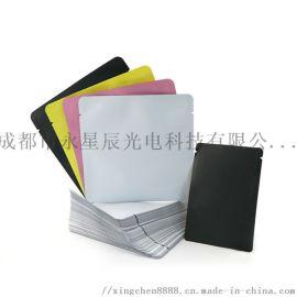 防静电镀铝自封骨袋防潮镀铝拉链袋 成都工业品包装袋