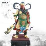 关公佛像 伽蓝菩萨佛像厂家 财神爷神像 三官大帝像