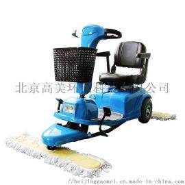 驾驶式尘推车候车大厅商务楼医院保洁用电动尘推车