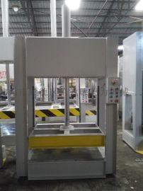 厂家直销小吨冷压机  木工工艺品液压机