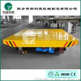 搅拌机配套30吨直流轨道车 铝材转运车畅销全国