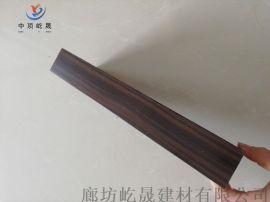 吊顶铝方通型材吊顶管材 规格型号可定做