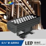 鴻麟HL-TGD36W新款投光燈
