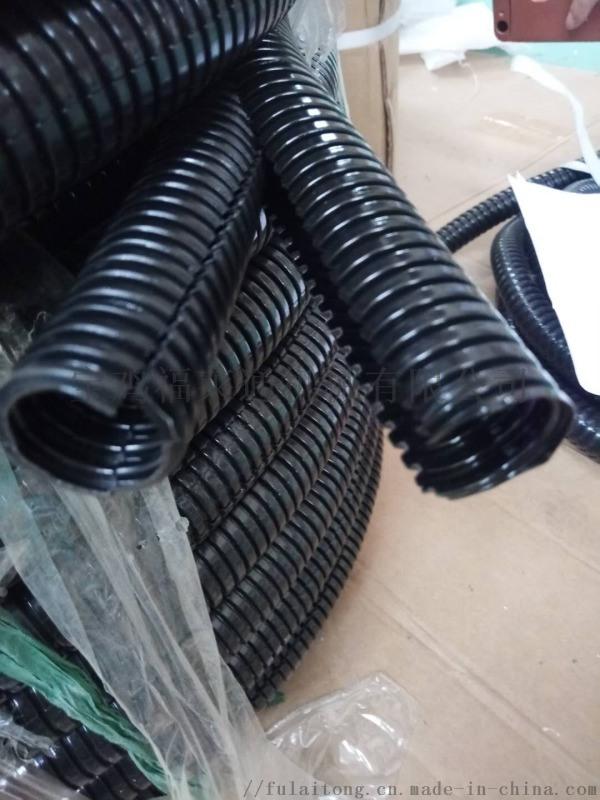 塑料波纹管 双开口尼龙软管 质量**