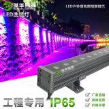 璨華照明廠家供應48W72W大功率結構防水洗牆燈