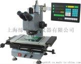 工具显微镜108JC精密测量显微镜