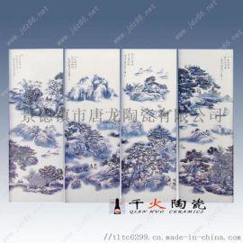 陶瓷瓷板画批发厂家定做手绘瓷板画