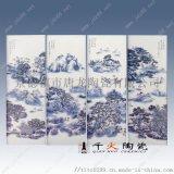 陶瓷瓷板畫批發廠家定做手繪瓷板畫