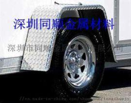 輪船底板/冷庫1060/3003防滑五條筋花紋鋁板