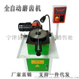 厂家全自动磨齿机合金锯片磨齿机木工锯片磨刀机