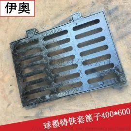球墨鑄鐵雨水篦子型號齊全  鑄鐵排水溝蓋板生產廠家