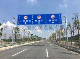 道路指示牌 反光标牌