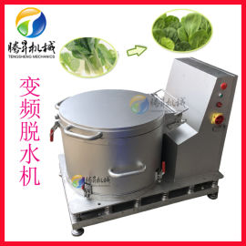 腾昇机械变频脱水机 蔬菜甩水设备