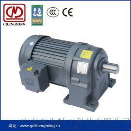 CH28-750W卧式齿轮减速电机三相交流减速机