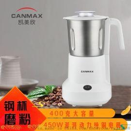 咖啡机 磨粉机 研磨机厂家直销招代理