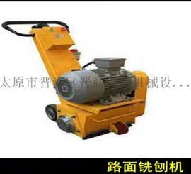 浙江小型銑刨機小型銑刨機經銷商