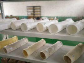 环保除尘布袋 高温除尘滤袋 批量定制