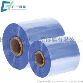 收缩膜塑料薄膜PVC免费寄样
