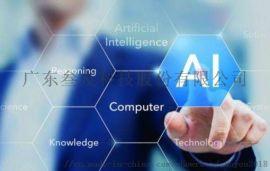 AI人工智慧創業項目火熱招商中