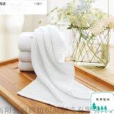 酒店賓館毛巾廠家直銷21支紗白毛巾一次性洗浴毛巾