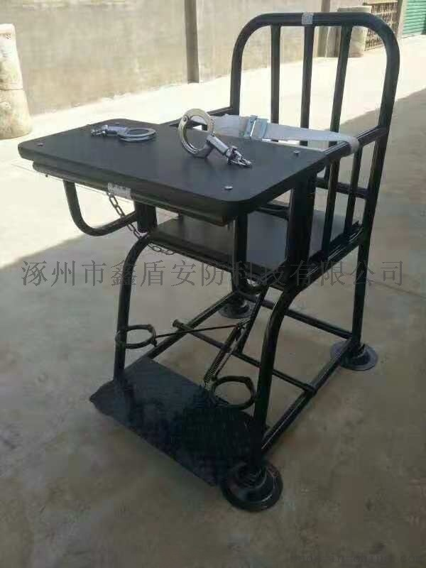 女犯人坐审讯椅  重庆木质审讯椅