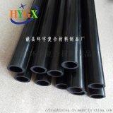 高强度碳纤维空心管 圆管 航模材料 设备轴