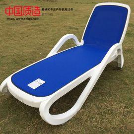 户外折叠沙滩躺椅蓝色特斯林网布