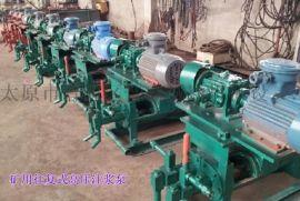 广西钦州市气动矿用注浆泵经销商