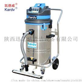 凯德威干湿两用吸尘器哪里有 ?桶式工业吸尘器多少钱