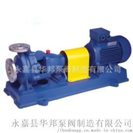 厂家供应304IH不锈钢化工泵0.75-90KW